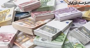arz-dollar