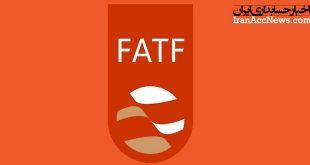 fatf2